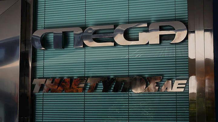 Στις 5 Μαρτίου θα αποφανθεί το ΕΣΡ για το MEGA
