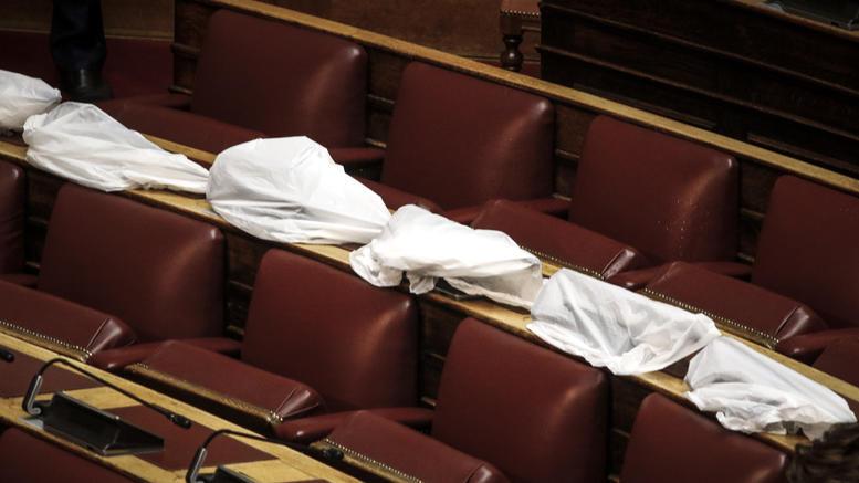 «Μούσκεμα» η Βουλή, έμπαζε νερά εν ώρα συνεδρίασης