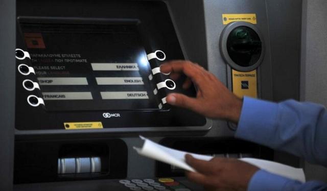 Capital control: Αλλαγές με αύξηση ορίου αναλήψεων και νέους λογαριασμούς
