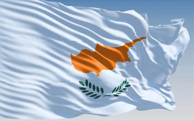 Παρουσίαση βιβλίου για την κυπριακή τραγωδία