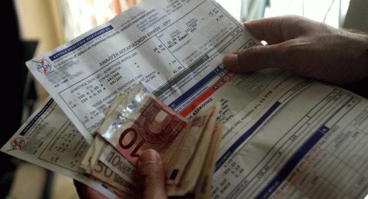 Βοήθημα έως 6.750 ευρώ για όσους τους έκοψαν το ρεύμα