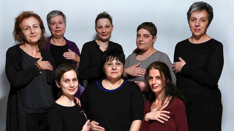 Μία παράσταση -μαρτυρία εννέα γυναικών για τον καρκίνο