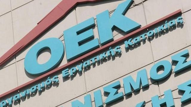 Δημοσιεύτηκε στο ΦΕΚ η απόφαση για τη ρύθμιση στα δάνεια του τ. ΟΕΚ