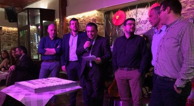 Εκοψαν την πίτα τους και διασκέδασαν οι γεωπόνοι της Μαγνησίας [photos]