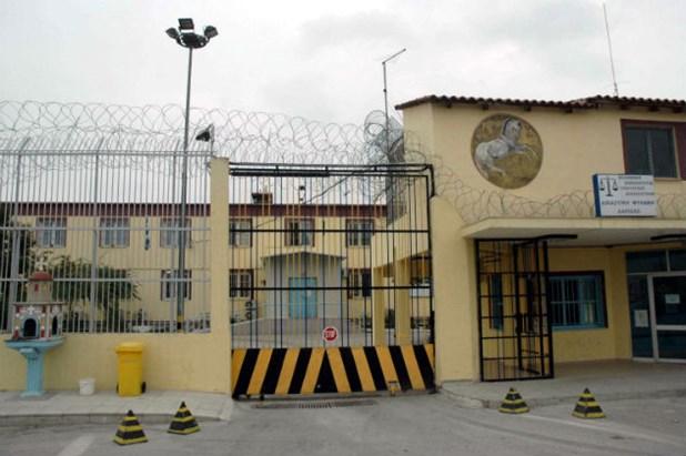 Απεργία πείνας ξεκίνησε κρατούμενος των φυλακών Λάρισας