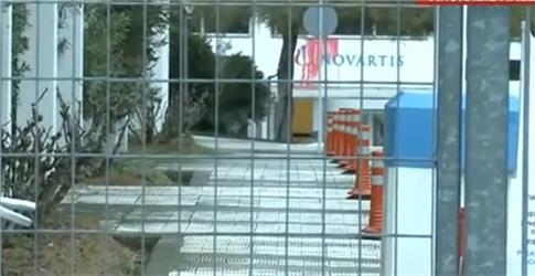 Επίθεση Ρουβίκωνα στα γραφεία της Novartis με βαριοπούλα και μπογιές