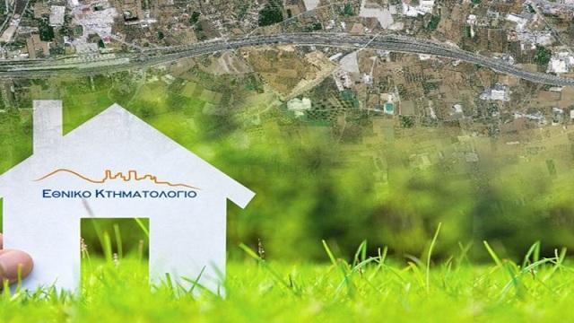 Η ώρα του κτηματολογίου στο Δήμο Ρ. Φεραίου