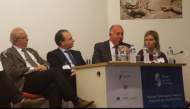 Στο διεθνές συνέδριο για τις έξυπνες μεσαίες και μικρές πόλεις ο δήμος Ρ. Φεραίου