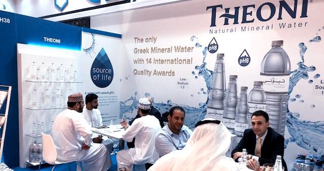 To φυσικό μεταλλικό νερό ΘΕOΝΗ εντυπωσίασε με τη γεύση του στο Ντουμπάι
