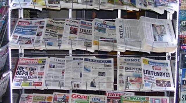 Υπεγράφη η υπουργική απόφαση για barcode σε εφημερίδες και περιοδικά