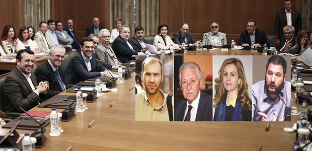 Το νέο υπουργικό συμβούλιο