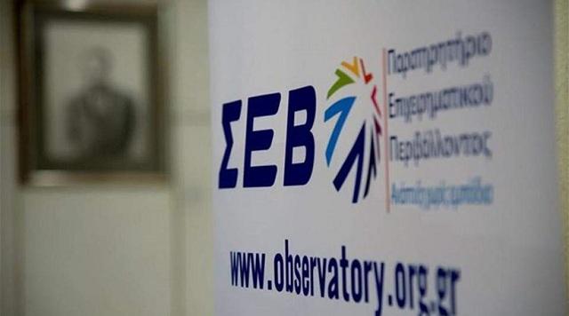 «Ναι» σε κατάργηση εισφορών για κύρια σύνταξη και σε μείωση αφορολόγητου λέει ο ΣΕΒ