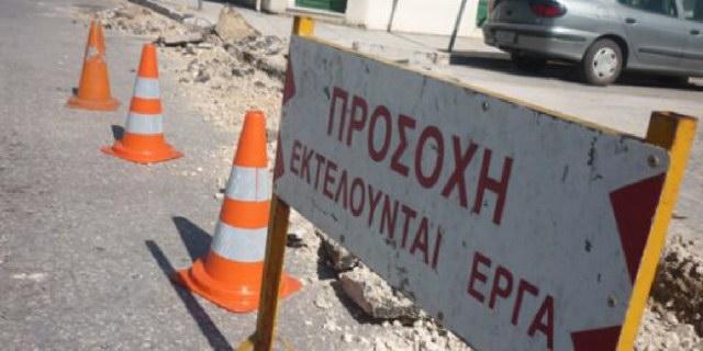 Κυκλοφοριακές ρυθμίσεις σε τμήμα της 28ης Οκτωβρίου λόγω έργων