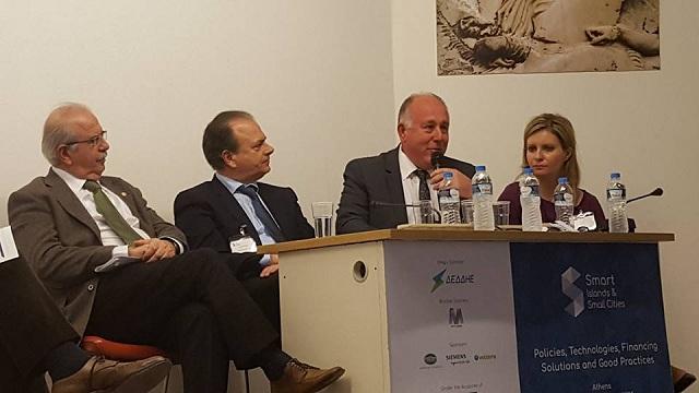 Ομιλητής στο Διεθνές Συνέδριο για τις Έξυπνες Πόλεις ο Δήμαρχος Ρ. Φεραίου