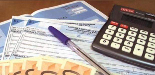 Ανατροπή από το ΣτΕ: Οι σύζυγοι μπορούν να υποβάλλουν χωριστές φορολογικές δηλώσεις