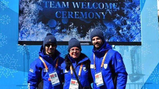 Στο Παραολυμπιακό Χωριό η ελληνική ομάδα