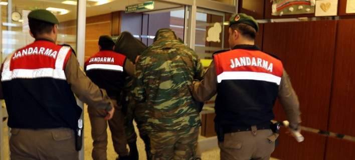 Καρατομήθηκαν οι διοικητές των δύο Ελλήνων στρατιωτικών που συνέλαβαν οι Τούρκοι