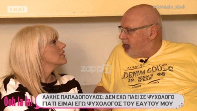 Ο Λάκης Παπαδοπούλος εξηγεί τι είναι το σημάδι στο πρόσωπο του