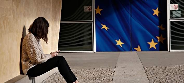 Προσλήψεις στην ΕΕ: Ζητούν 158 πτυχιούχους για διοικητικές θέσεις