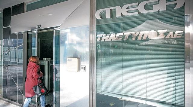 Την Τρίτη κληρώνει για το MEGA