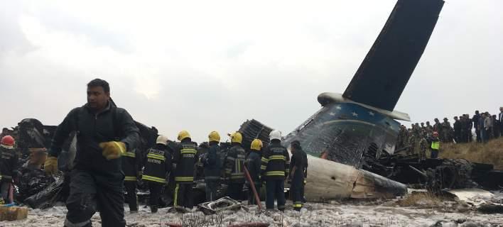 Αεροπορική τραγωδία στο Νεπάλ: Πού επικεντρώνονται οι έρευνες [εικόνες]