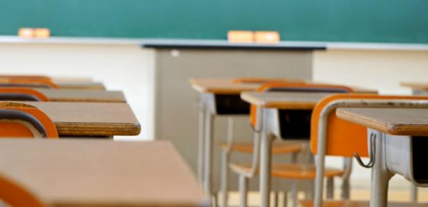 ΕΔΕ για τις απουσίες εκπαιδευτικών του Δ.Σ.Τρικερίου