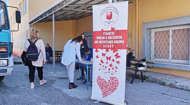 Συγκέντρωσαν 29 φιάλες αίματος σε τέσσερις ώρες στο ΕΕΕΕΚ Βόλου