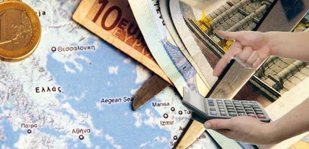 «Κούρεμα» έως 90% σε 400.000 καταναλωτικά δάνεια και κάρτες