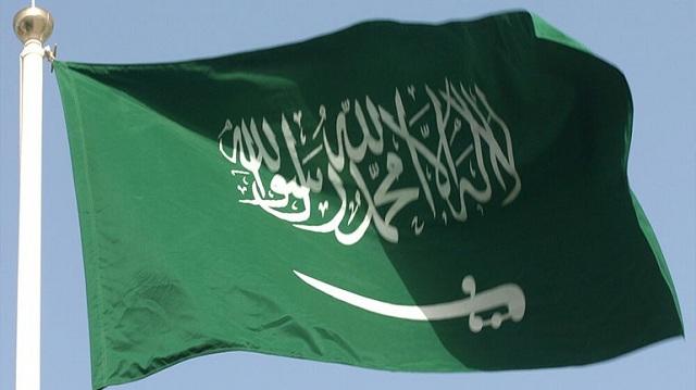 Ένταλμα σύλληψης σε βάρος της αδελφής του πρίγκιπα διαδόχου της Σ. Αραβίας