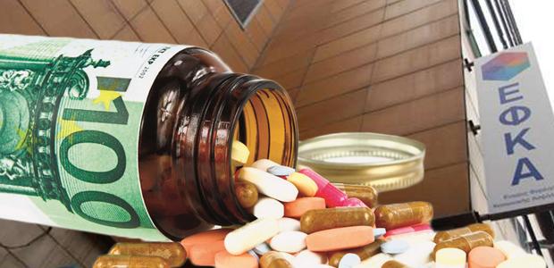 Ψυχρολουσία για επαγγελματίες - Κινδυνεύουν να μείνουν χωρίς φάρμακα