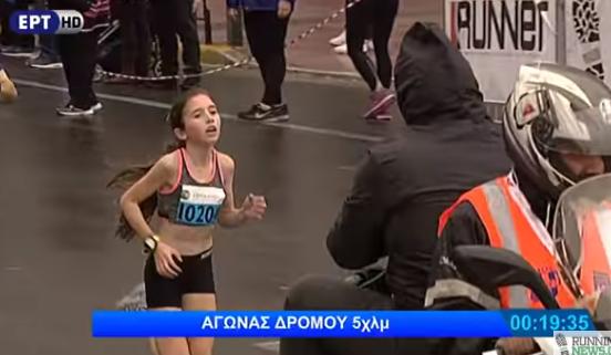 Η 12χρονη που έκλεψε την παράσταση στον Ημιμαραθώνιο της Αθήνας [Βίντεο]