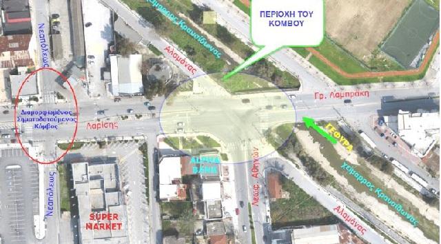 Με δημόσιο διαγωνισμό ο κυκλικός κόμβος στη Λαρίσης με Αθηνών