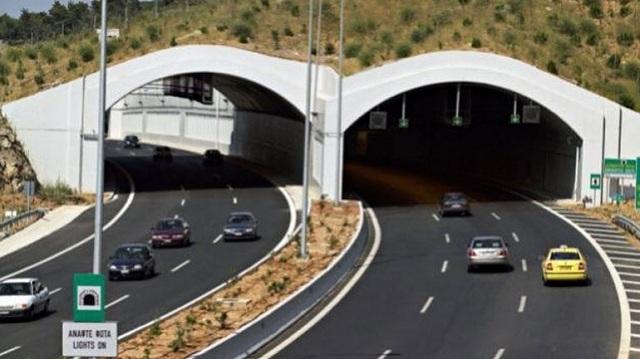 Κυκλοφοριακές ρυθμίσεις στις σήραγγες Αγ. Κωνσταντίνου και Καμ. Βούρλων