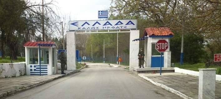 Επεισόδιο στον Εβρο: Συνελήφθη Τούρκος υπήκοος από Ελληνες