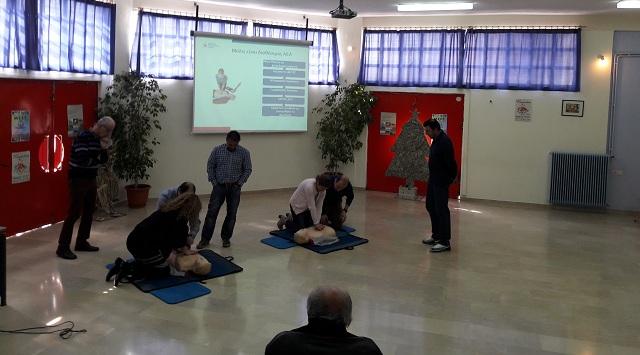 Σεμινάριο καρδιοπνευμονικής αναζωογόνησης στο Γυμνάσιο Ευξεινούπολης