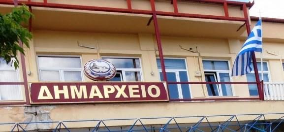 Στον εισαγγελέα «γκρίζα» τιμολόγια 270.000 ευρώ του Δήμου Ελασσόνας