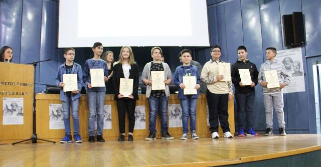 Ολοι οι μαθητές από τη Μαγνησία που διακρίθηκαν στα μαθηματικά