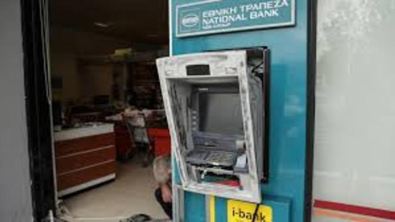 «Λερναία Yδρα» οι σπείρες ανατίναξης των ATM