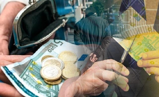 Πλήρης η φτωχοποίηση των συνταξιούχων: Θα χάσουν επιπλέον 20 δισ. από το 2019