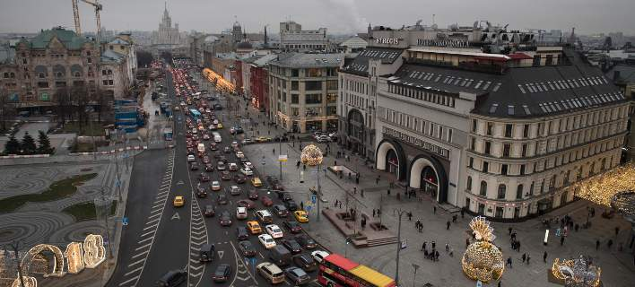 Τοξικά αέρια από χωματερή κοντά στην Μόσχα: Πέντε μαθητές στο νοσοκομείο