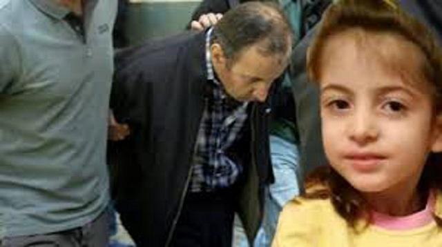 Ισόβια στον 62χρονο που δολοφόνησε την 6χρονη Στέλλα