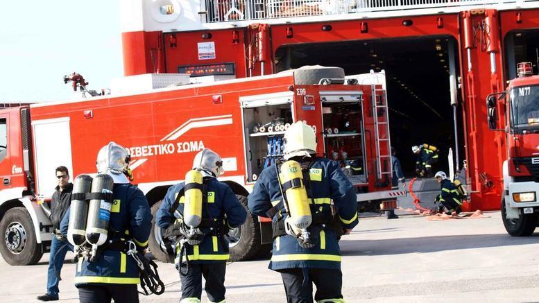 135 προσλήψεις άμεσα στην Πυροσβεστική Ακαδημία