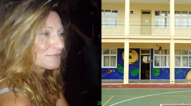 Γονείς καταγγέλλουν δάσκαλο στην Κρήτη ότι χτυπούσε μαθητές και τους απαγόρευσε να πάνε τουαλέτα