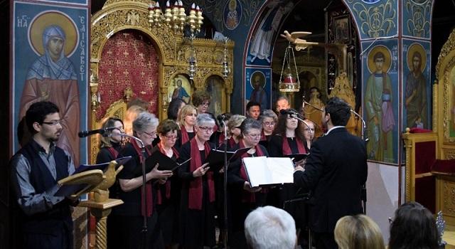 Συναυλία Βυζαντινής Μουσικής στους Αγίους Αποστόλους Αγριάς
