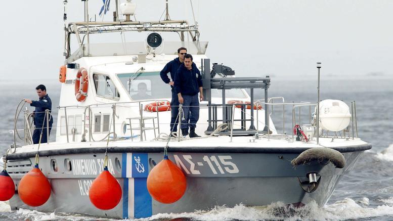 Eρευνες στη Σιθωνία για τον εντοπισμό ψαρά
