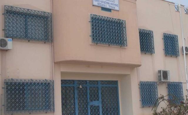 Κρατούμενος των Φυλακών Τρικάλων τραυμάτισε σοβαρά με ξυράφι αρχιφύλακα