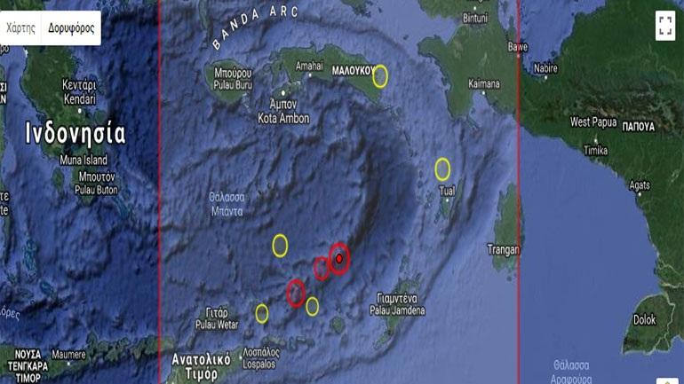 Ινδονησία: Σεισμός 6,6 Ρίχτερ - Προειδοποίηση για τσουνάμι