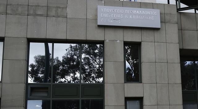 Κατάληψη στο Υπουργείο Περιβάλλοντος από την Επιτροπή Αγώνα Πολιτών Βόλου