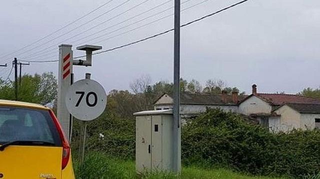 Άγνωστοι στα Τρίκαλα έκλεψαν το... ραντάρ ταχυτήτων
