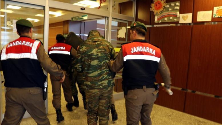 Τουρκικά ΜΜΕ: Απορρίφθηκε η ένσταση των 2 ελλήνων στρατιωτικών